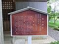 金山神社 - panoramio (16).jpg