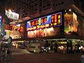 香港 1206.jpg