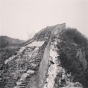 Huanghuacheng - The Great Wall at Huanghuacheng