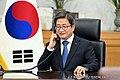 대법원장 김명수, 공군 제3훈련비행단 격려전화, 20210115.jpg