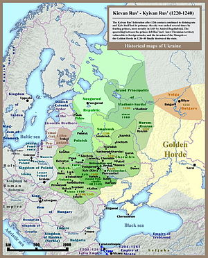 Kingdom of Galicia–Volhynia - Historical map of Kievan Rus', 1220-1240