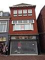 0080272 - Nieuwestad 28.jpg