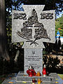 041012 Orthodox cemetery in Wola - 10.jpg