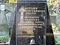 041012 Orthodox cemetery in Wola - 39.jpg