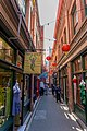 10-14 Fan Tan Alley, Fan Tan Alley, Victoria, Canada 04.jpg