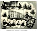 100 лет Харьковскому Университету (1805-1905) 32.png