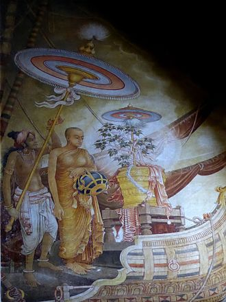 Theravada - Sanghamitta and the Bodhi Tree