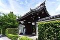 130706 Hokongoin Kyoto Japan02n.jpg