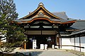 170216 Shogoin Kyoto Japan04s3.jpg