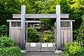 170824 Kanaya Hotel History House Nikko Japan01s3.jpg