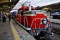170825 Kinugawa Onsen Station Nikko Japan04n.jpg