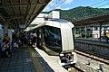 170826 Kinugawa Onsen Station Nikko Japan09n.jpg
