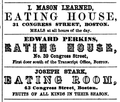 1851 EatingHouses CongressSt BostonDirectory.png