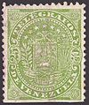 1896 25c telegraph stamp of Venezuela.jpg