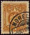 1899issue 3c Mexico Morelia Yv182 Mi228.jpg