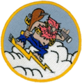 18th Reconnaissance Squadron (World War II).png