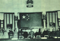 195106 1951年西藏和平谈判.png