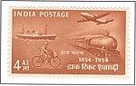 1954 aeroplan, ship, cycle & train 4 annas.jpg