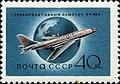 1958 CPA 2190.jpg