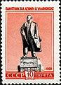 1959 CPA 2319.jpg