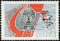 1967 CPA 3508 foto.jpg