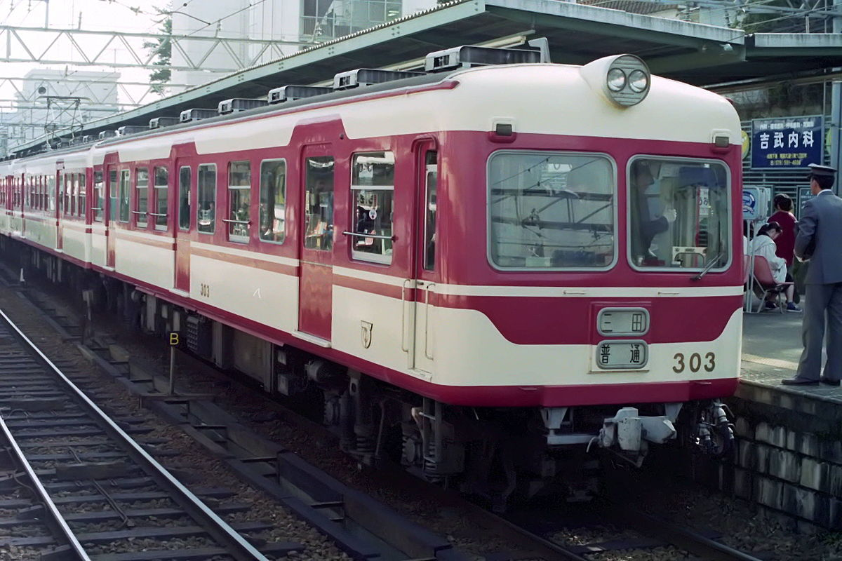 神戸電気鉄道300系電車 - Wikipedia