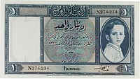 1IQDking1939front.jpg