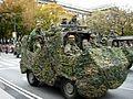 2005 Militärparade Wien Okt.26. 082 (4292689377).jpg