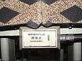 20060801122829 - T27 - Oxygen Supply.jpg
