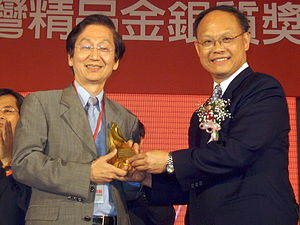 2008 Taiwan Excellence Awards: Gold Award.