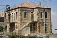 تاريخ فلسطين فلسطين التاريخية الله_العمارة