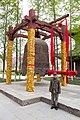 2010 CHINE (4565634337).jpg