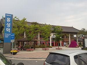 Hongseong County - Hongseong Station