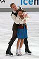 2013 Nebelhorn Trophy Allison Reed Vasili Rogov IMG 7954.JPG