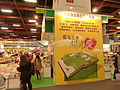 2014TIBE Day6 Hall1 Christianity Publishers 20140210a.jpg