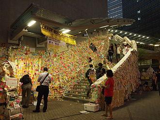 Lennon Wall (Hong Kong) - 2014 Hong Kong protests October 21 - Lennon Wall