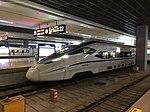 201812 CRH380D-1562 as G7131 enters into Shanghai Hongqiao Station.jpg