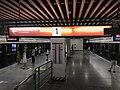 201908 L1 Platform of Daping Station.jpg