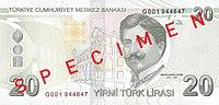 20 Türk Lirası reverse.jpg
