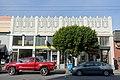 2228 Chestnut Street - San Francisco, CA - DSC02384.jpg
