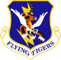 23d Wing.png