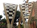 266 Elements ornamentals del parc central de Nou Barris.jpg