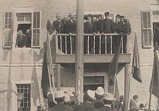 Islam in Albania (1913–1944)