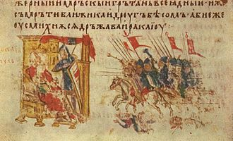 Phocas - Miniature 41 from the Constantine Manasses Chronicle, 14 century: Usurper Phocas and the assault against him from the armies of Heraclius.