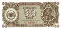 50 lekë of Albania in 1947 Obverse.png