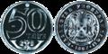 50tenge 1997.png