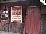 529 - Rising Sun Inn (former) - Rising Sun inn (former) (5045088b7).jpg