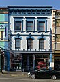 557-559 Johnson Street, Victoria, British Columbia, Canada 09.jpg
