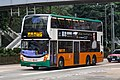 5676 at Admiralty Station, Queensway (20190503084907).jpg