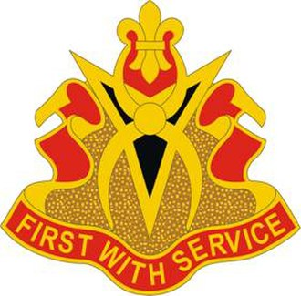 41st Field Artillery Brigade (United States) - Image: 589 Spt Bn DUI